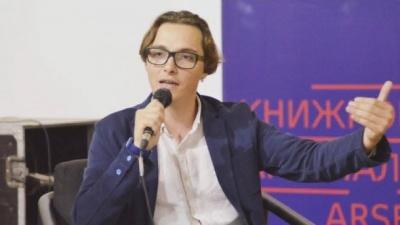 Український письменник Андрій Любка став лауреатом престижної премії