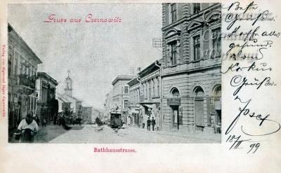 """Про Чернівці в старих фото. Готелі. Готель """"Київ""""."""