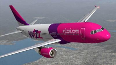 Wizz Air запускає рейси між Львовом і Лондоном з 1 травня наступного року