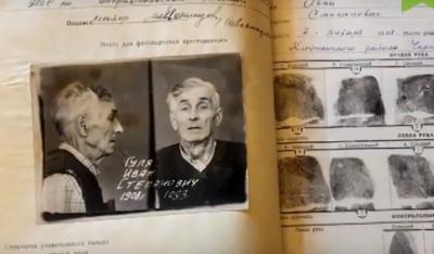 Журналісти оприлюднили історичні матеріали жахливого вбивства євреїв у буковинському селі в 1941-му