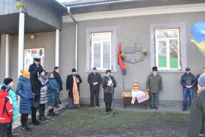 У Чернівецькій області вшанували пам'ять В'ячеслава Чорновола