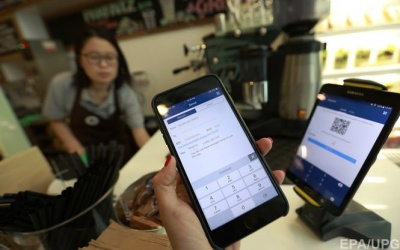 Українців заражали вірусом для майнінгу криптовалюти через месенджер Facebook