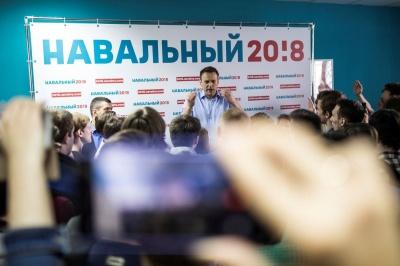 Російський ЦВК відмовив Навальному у реєстрації кандидатом на виборах президента