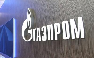 """У """"Газпромі"""" продовжують стверджувати, що виграли у Стокгольмському арбітражі"""