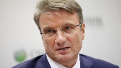 """Голова російського """"Сбербанку"""" визнав небезпеку посилення санкцій"""