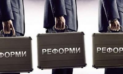 40-50% опитаних не схвалюють реформи, які проводяться в Україні