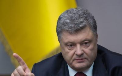 Порошенко призначив двох тимчасових членів Нацкомісії з енергетики