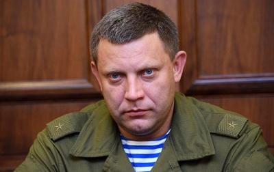 """Ватажок бойовиків Захарченко заявив, що """"помилував"""" українських полонених"""