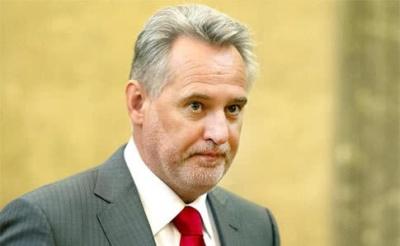 Справу про екстрадицію Фірташа до США розгляне Верховний суд Австрії