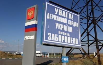 На кордоні із Росією запрацював біометричний контроль