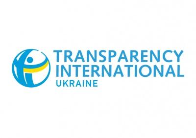 Transparency International просить Порошенка відкликати законопроект про антикорупційний суд