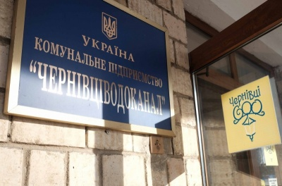 У Чернівцях водоканал здійснив першу проплату за договором реструктуризації