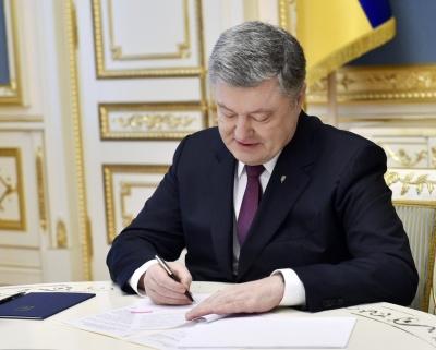 Порошенко ліквідував та реорганізував низку судів у Чернівецькій області. ДОПОВНЕНО