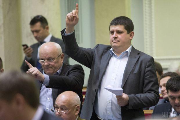Парубій, Березюк і Бурбак отримали компенсацію заоренду житла у2017 році
