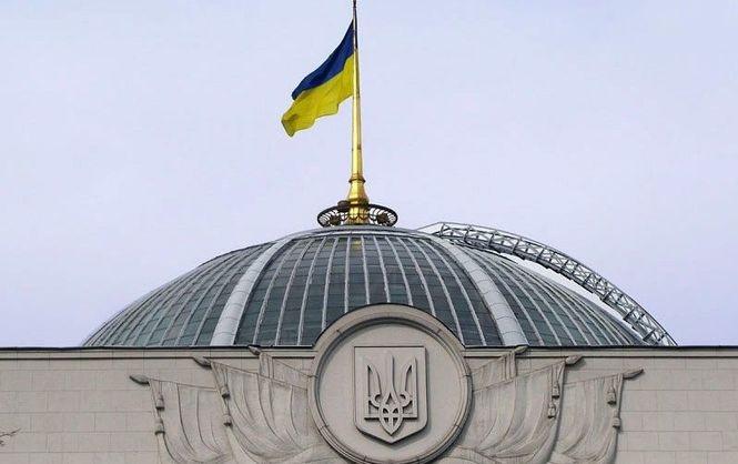 УРаді непроголосували запоправку про розрив дипломатичних відносин із Росією