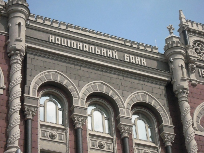 НБУ передав частину резервів вуправління Світового банку