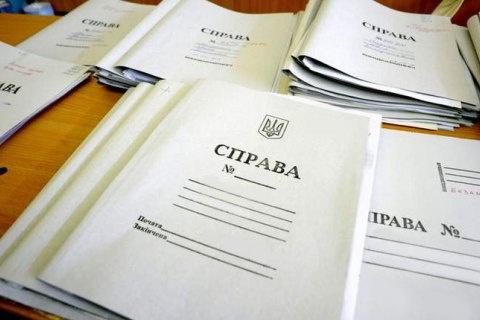 УВР хочуть зняти кримінальну відповідальність занезаконне збагачення