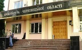 На Буковині судитимуть банду, яка пограбувала голову Господарського суду області