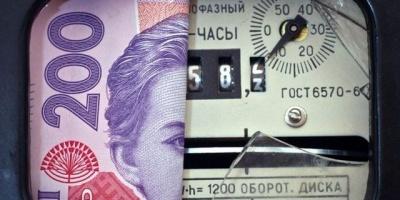 З 1 січня в Україні запроваджується монетизація субсидій