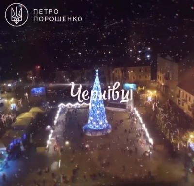 Главная елка Черновцов попала в новогоднее видео Порошенко