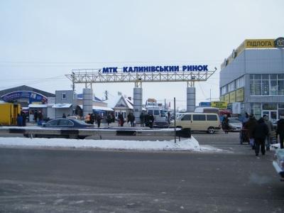 На Калинівському ринку подорожчала плата за заїзд та за торговельну площу