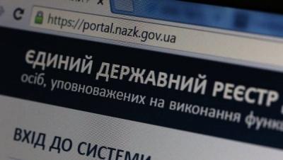 У НАЗК нагадали про старт нового етапу подання е-декларацій