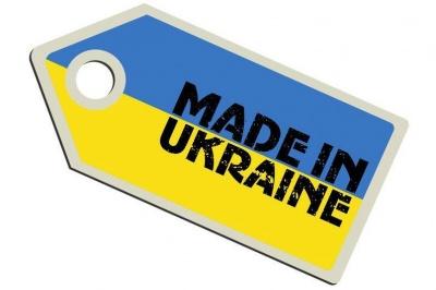Україна збільшила експорт товарів - основні партнери Китай, Туреччина та США