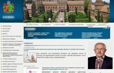 Сусідство з КМДА додає гонору, - прес-служба Чернівецької ОДА про рейтинг прозорості сайтів