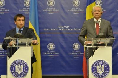 Зустріч керівників МЗС України та Румунії у Чернівцях відбудеться 11 січня