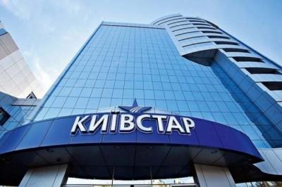 """Податкова поліція провела обшуки у """"Київстарі"""""""