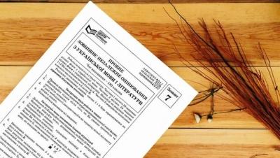 Міносвіти назвало дати реєстрації на пробне ЗНО