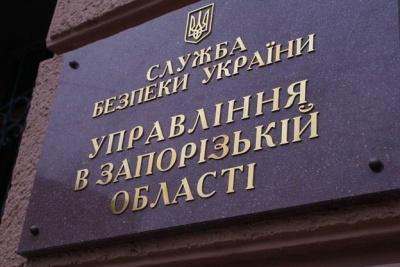 На Запоріжжі затримали комуністів, які агітували за агресора