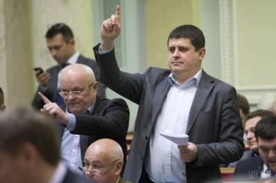 Стало відомо, скільки нардепів з Буковини отримали компенсацію за оренду житла у 2017-му