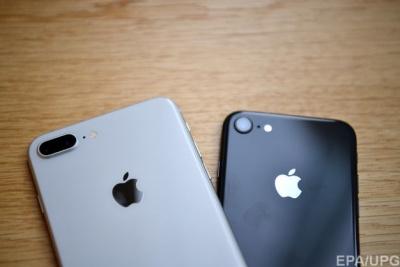 Наступне покоління iPhone отримає збільшені екрани - ЗМІ