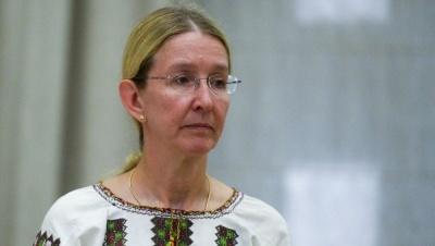 Українці отримають державну медичну страховку безкоштовно, - Супрун