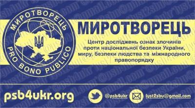 """У """"чорний список"""" потрапили ще 7 музикантів з РФ"""