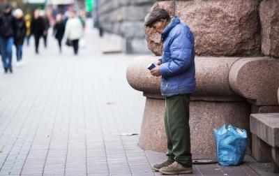 Соціологи кажуть, що рівень бідності в Україні знизився до 12% - майже як у 2013 році