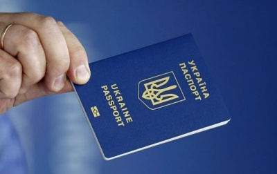 У ДМС розповіли, скільки біометричних паспортів видали у минулому році