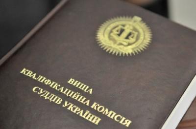 16 суддів з Чернівецької області перевірять на відповідність займаній посаді