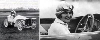 Цей день в історії: перші жіночі автоперегони та перший порятунок діабетика інсуліном