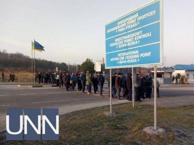 На українсько-польському кордоні заблокували два КПП