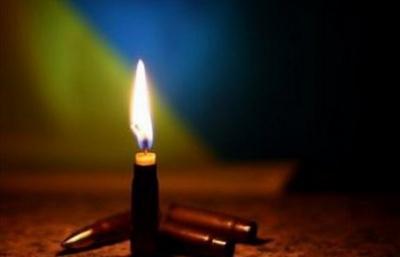 У зоні АТО загинув військовий з Чернівецької області