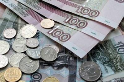 Російський Мніфін офіційно заявив про вичерпання Резервного фонду