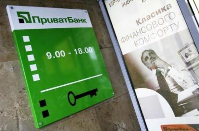 """ЗМІ: Новим головою правління """"Приватбанку"""" стане чех Крумханзль"""