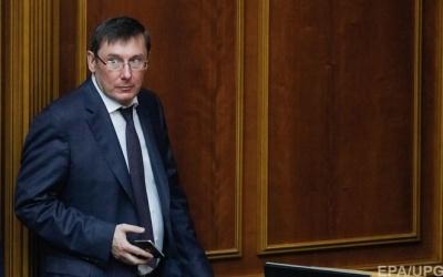 Transparency вимагає від Луценка пояснень, чому засекретили вирок про спецконфіскацію активів Януковича