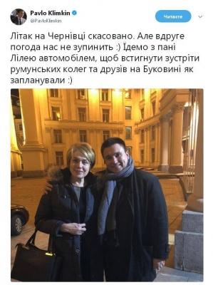 У Києві скасували авіарейс, яким Клімкін і Гриневич мали прилетіти до Чернівців: міністри вирушили автомобілем