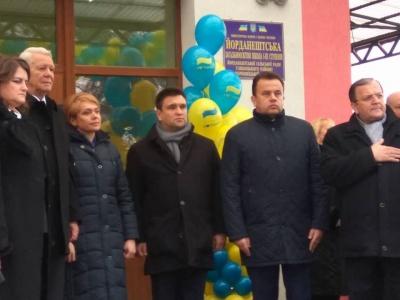 На Буковині 4 міністри і два посли відкрили школу
