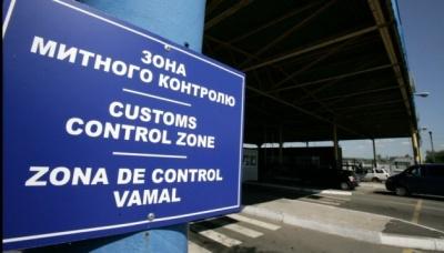 У ДФС пояснили дію нових правил ввезення фізособами товарів з-за кордону
