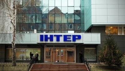 """Телеканали """"Інтер"""" та """"СТБ"""" позапланово перевірить Нацрада"""