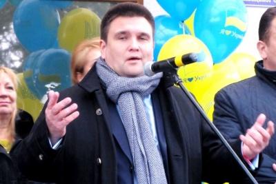 У Чернівцях міністр Клімкін назвав нісенітницею заяви польських політиків про біженців з України